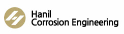 Hanil Corrosion Engineering